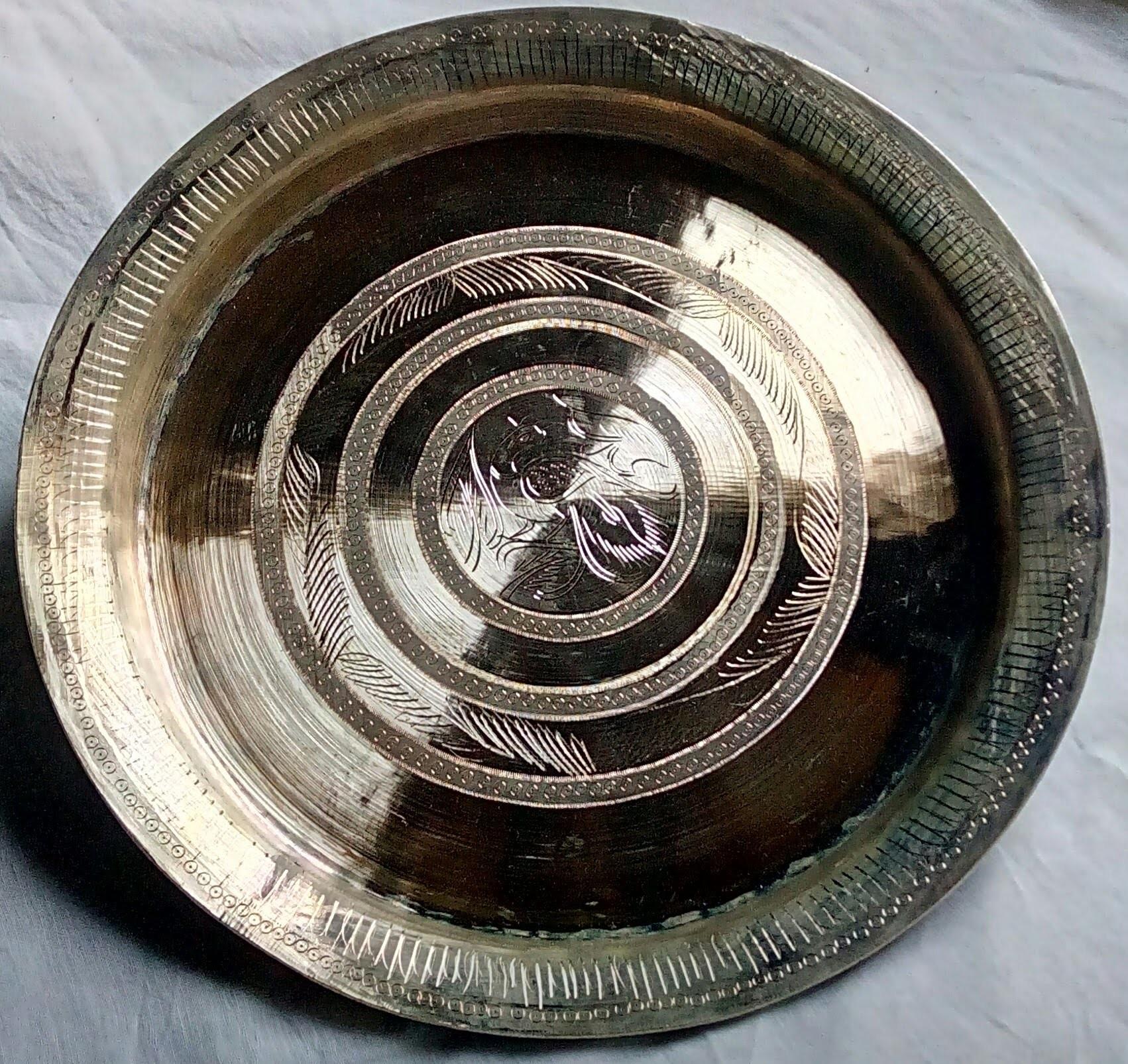 Handicraft Bell Metal Sonamukhi Plate/Dish (Kahi) - 700gm