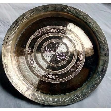 Handicraft Bell Metal Sonamukhi Plate/Dish (Kahi) - 900gm